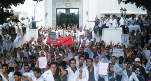 إقليم جرادة – استنكار النقابة المستقلة لأطباء القطاع العام الاعتداء على طبيب
