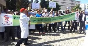 وقفة تضامنية للنقابة المستقلة لأطباء القطاع العام بجهة سوس ماسة درعة مع أطباء زاكورة