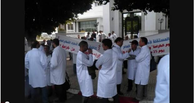 وقفة احتجاجية أمام وزارة الصحة يوم 25 مايو 2012