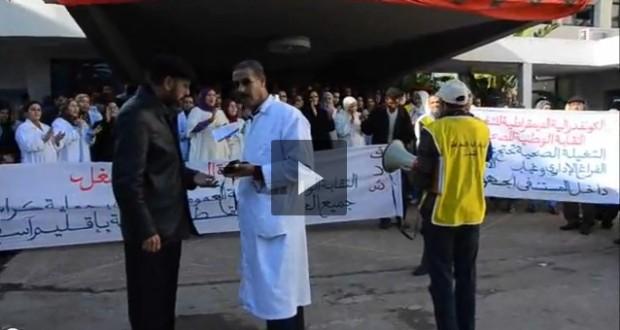 وقفة احتجاجية للشغيلة الصحية بأسفي