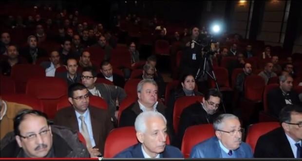 المؤتمر الوطني الثالث للنقابة المستقلة لأطباء القطاع العام